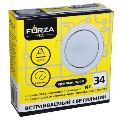 417-087 FORZA Светильник встраиваемый № 34 цоколь GX 53, d 102 мм, железо, цвет хром