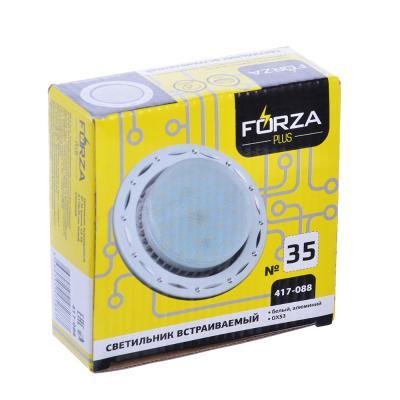 417-088 FORZA Светильник встраиваемый № 35 цоколь GX 53, d 110x30мм, белый, алюминий