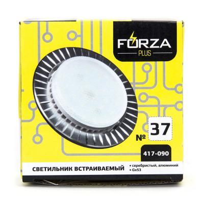 417-090 FORZA Светильник встраиваемый № 37 цоколь GX 53, d 110x30мм, серебристый, алюминий