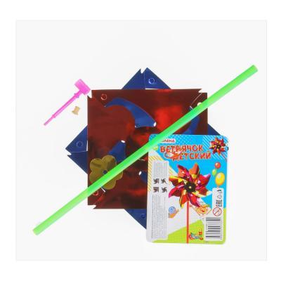 277-085 ИГРОЛЕНД Ветрячок детский, 14-16см, пластик, 27х17,5см, 2-4 цвета