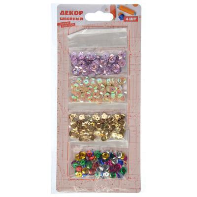 308-238 Набор швейного декора 4шт/4цв, пластик