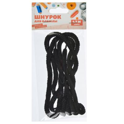 308-241 Шнурок для одежды, полиэстер, пластик, длина 1,3м, 3 цвета