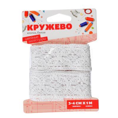 308-250 Кружево, хлопок, 3-4см/1м, белое, 4 дизайна
