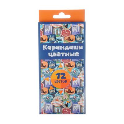 228-051 Цветные карандаши, 12 цветов, заточенные, МАРКИ ДЖИНС