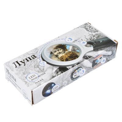 309-015 Лупа с 3-х/6-ти кратным увеличением, d7,5см, LED-подсветка