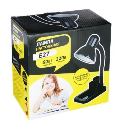 417-094 Лампа настольная с выкл. и подст под ручки, 60W, 220V, E27, 100см шнур, металл, пластик h37,5см