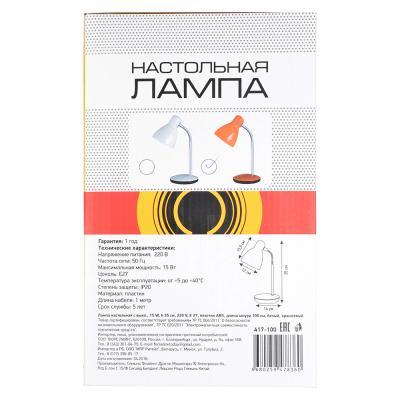 417-100 Лампа настольная с выкл., 15W, h 35см, 220V, E27, пластик ABS, Длина шнура 100 см, белый, оранжевый