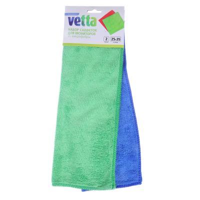 448-246 VETTA Набор салфеток из микрофибры для мониторов 2шт, 25х35см, 350г/кв.м, 3 цвета