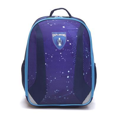 254-132 Школьный рюкзак для мальчика, 38x30x20см, жесткий каркас, СПЕЙС КОСМОС