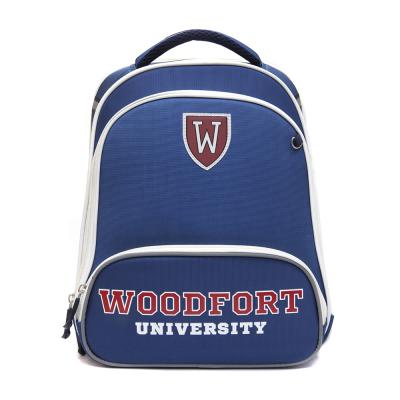 254-135 Школьный рюкзак для мальчика, 38x30x20см, жесткий каркас, СЕНСЭЙШН ВУДФОРТ