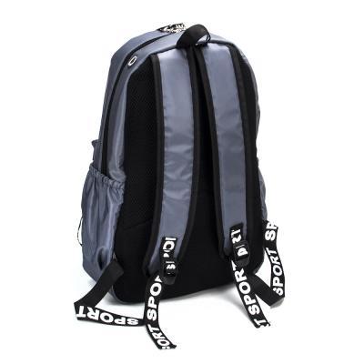 254-142 Рюкзак подростковый 45x32x15см, 1 отд., 3 кармана, нейлон, серый
