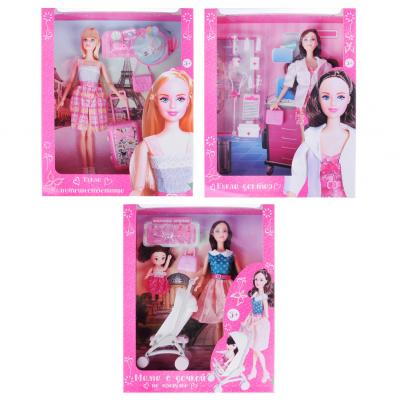 267-729 ИГРОЛЕНД Кукла с аксессуарами, 7-12 пр., пластик, полиэстер, 18х32х6,5см, 3 дизайна