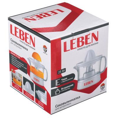 273-019 Соковыжималка для цитрусовых LEBEN 25Вт, встроенная емкость сока 0,5л