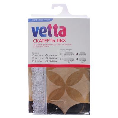479-228 VETTA Скатерть виниловая тиснёная с каймой, 137х137см, орнамент