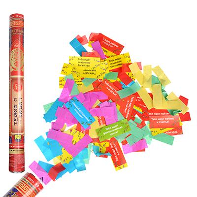 399-067 Хлопушка пневматическая, бумага, металл, 50 см, наполнитель бумага пожелания и конфетти, дизайн 14