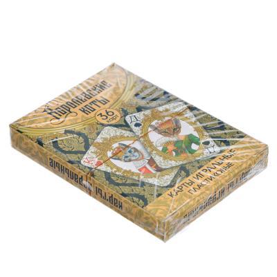 538-079 Карты игральные пластиковые, 6,3х8,8см, 36 шт, Королевские коты