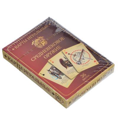 538-082 Карты игральные бумажные, 6,3х8,8см, 36 шт, Историческое оружие