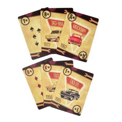 538-083 Карты игральные Автоклуб Ретро, с пластиковым покрытием, 36шт, 6,3х8,8см, бумага, арт 4, Дизайн