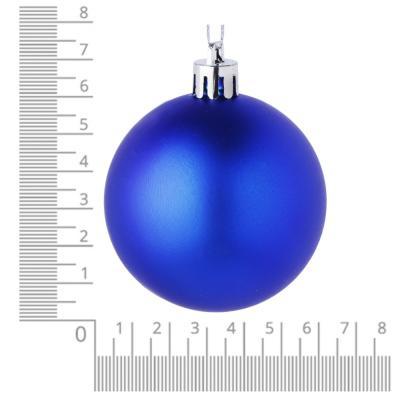 372-374 СНОУ БУМ Набор шаров 8 шт, 6см, пластик, в тубе, ассортимент цветов