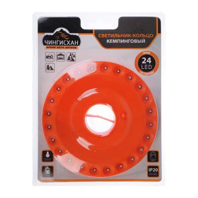 222-005 ЧИНГИСХАН Светильник кольцо, 24 LED, 5Вт, 4xAA, d13.5см, пластик