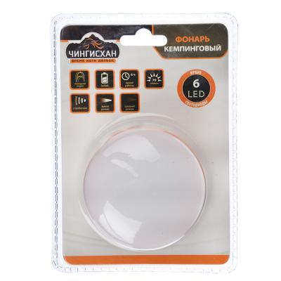 222-007 ЧИНГИСХАН Светильник подвесной, 6 LED, 5Вт, 3xАAA, d6.5см, пластик, 3 режима