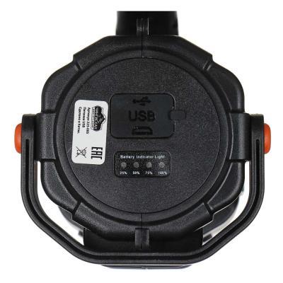 223-005 ЧИНГИСХАН Фонарь, 1 LED + 1 COB, 3Вт + 3Вт, аккумулятор 2400мАч, USB, 17х13см, пластик