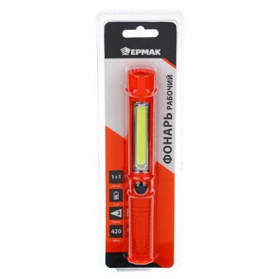 224-002 ЧИНГИСХАН Фонарь, 1 COB + 1 LED, 3Вт + 1Вт, 3xAAA, 16см, резино-пластик, 2 режима