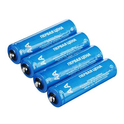 "925-050 Батарейки, 4 шт, солевые, тип АА (R6), плёнка, Убойная цена ""Super heavy duty"""