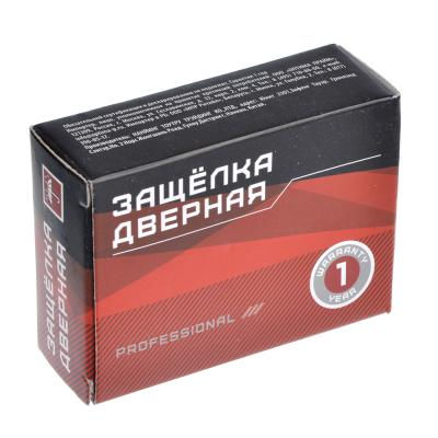 616-025 Механизм защёлки 50мм, ригель - магнитный механизм PB(золото)