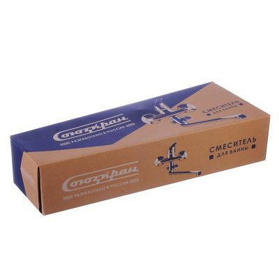 567-032 Смеситель для ванны с длинным изливом, керамический дивертор, с душ комплектом, картридж 35 мм, цинк