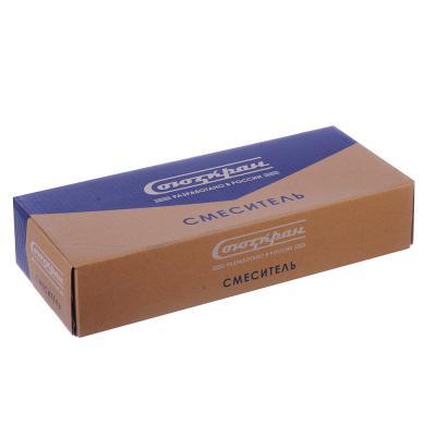 567-047 Кран для холодной воды настенный, резиновая кран-букса 3/8, цинк, СоюзКран SK304