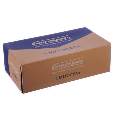 567-052 СоюзКран Смеситель для кухни пристенный SK1014.2, 35мм, цинк