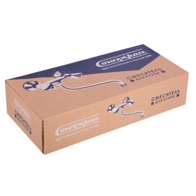 567-064 Смеситель для кухни пристенный, керамические кран-буксы 1/2, шпилька, цинк, СоюзКран SK2014.3