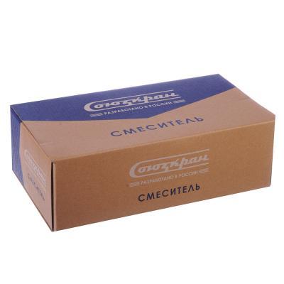 567-077 Смеситель для кухни пристенный локтевая ручка, картридж 40 мм, цинк, СоюзКран SK1184