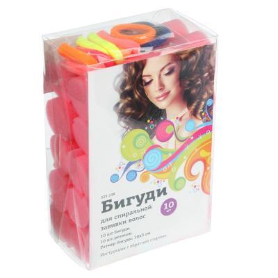 323-238 Бигуди для спиральной завивки волос, поролон, полиэстер, 10шт. Бигуди, 10шт. резинок, 10х3 см