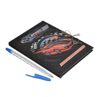 234-002 Рейсинг Набор подарочный (блокнот на замке и ручка) бумага, пластик, 19х18см