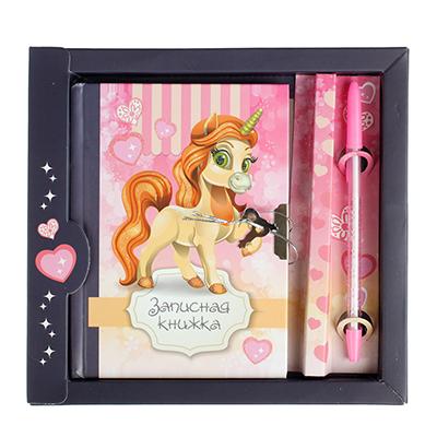 234-004 Лошадки Набор подарочный (блокнот на замке и ручка) бумага, пластик, 19х18см