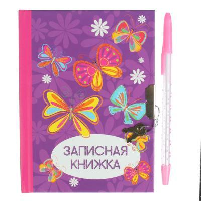 234-005 КРЫЛАТЫЕ ЦВЕТЫ Набор подарочный (блокнот на замке и ручка) бумага, пластик, 19х18см