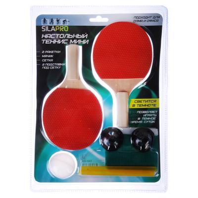 132-019 SILAPRO Набор мини тенниса, дерево, ПВХ, пластик