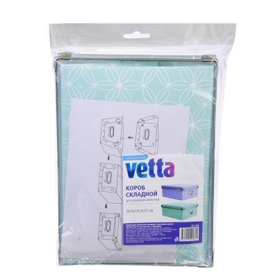 457-383 VETTA Короб для хранения складной, металлич.ручка, 26,6х19,2х12см, пластик, 2 дизайна