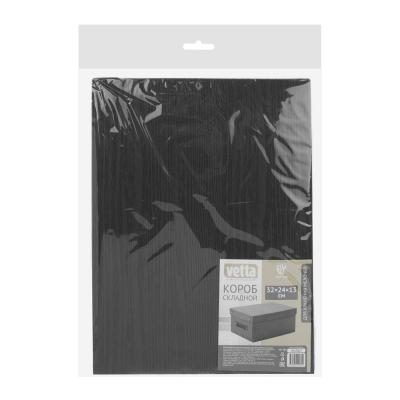 457-385 VETTA Короб для хранения складной с ручкой, 32х24х13см, пластик, 2 дизайна
