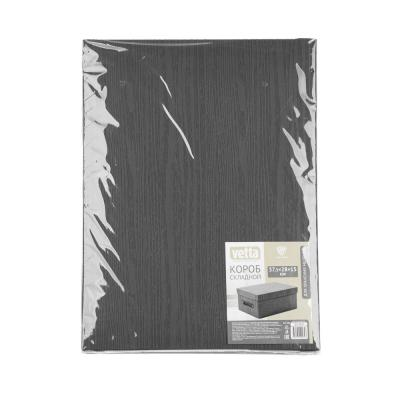 457-387 VETTA Короб для хранения складной с ручкой, 37,5х28х15см, пластик, 2 дизайна
