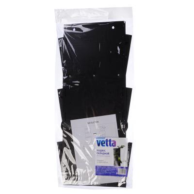 457-388 VETTA Подвес складной, 3 кармана, 52,3х20,2х6,5см, пластик