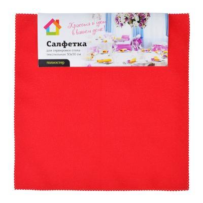 418-019 Салфетка для сервировки стола текстильная 30х30см, 5 цветов
