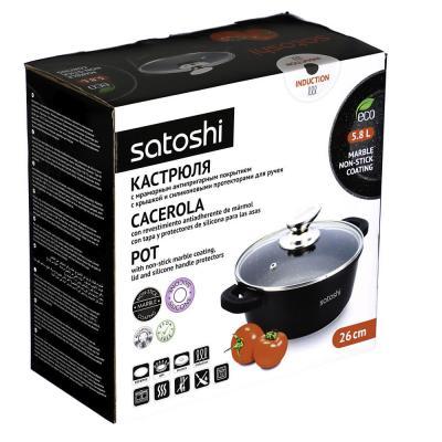 846-406 Кастрюля 5,8 л SATOSHI Лион, антипригарное покрытие мрамор, индукция
