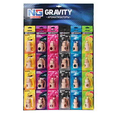 "794-529 Ароматизатор в машину подвесной, 6 ароматов, ""Gravity"" NEW GALAXY"