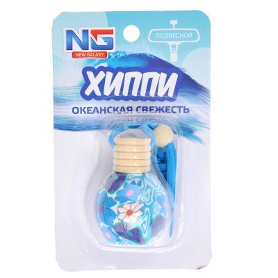 """794-536 Ароматизатор в машину подвесной, аромат океанская свежесть, """"Хиппи"""" NEW GALAXY"""