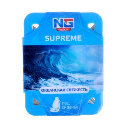 """794-539 Ароматизатор в автомобиль гелевый, аромат океанская свежесть, """"Supreme"""""""
