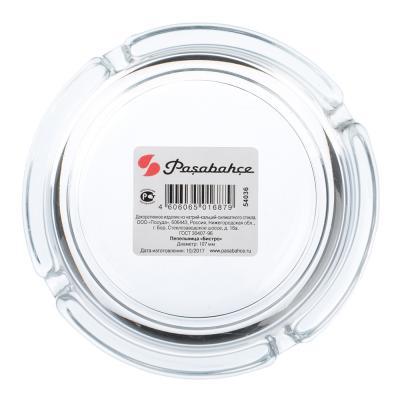 516-316 PASABAHCE Пепельница 10,7 см, стекло, PSB 54036СЛ1