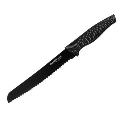 803-075 Набор ножей кухонных SATOSHI Карбон, 6 предметов, в магнитной коробке